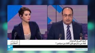المغرب.. الاستقلال يفك ارتباطه بالمعارضة
