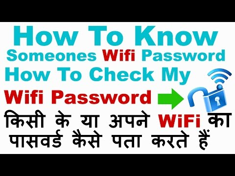Download How to Check My/someone's Wifi Password on my/Their computer -2017 (Easily) HD Mp4 3GP Video and MP3