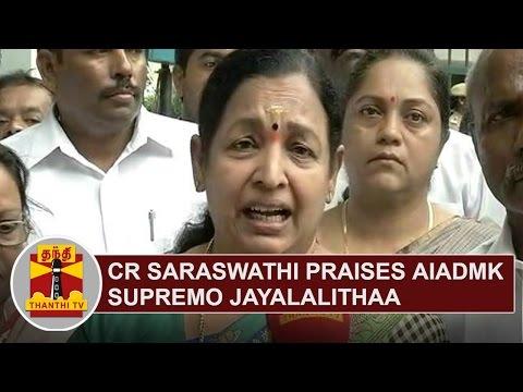 CR-Saraswathi-praises-AIADMK-Supremo-Jayalalithaa-Thanthi-TV