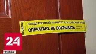 Экс-губернатор Сахалинской области Хорошавин лишился четырех квартир в Москве