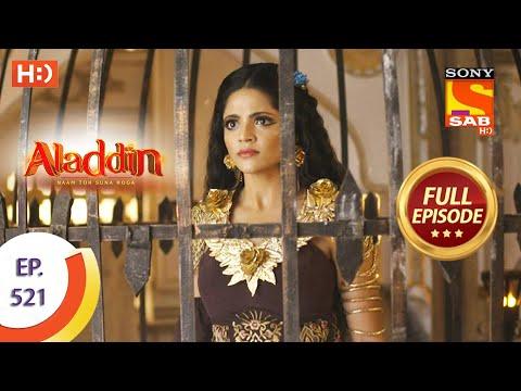 Aladdin - Ep 521 - Full Episode - 26th November 2020