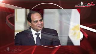 موجز 24 .. الرئيس يوجه بإطلاق اسم ساطع النعماني على ميدان النهضة