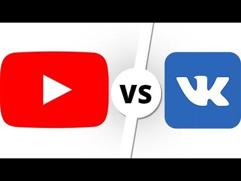 ЮТУБ vs ВК - DomaVideo.Ru