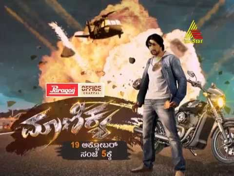 Suvarna Premiere Movie - Manikya- Promo