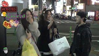 Video Kiss or slap challenge in Japan MP3, 3GP, MP4, WEBM, AVI, FLV Desember 2017