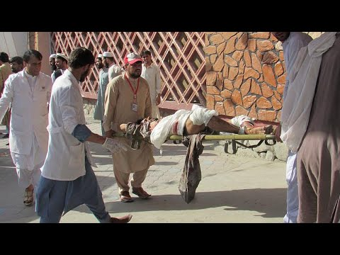 Αφγανιστάν: Επίθεση αυτοκτονίας σε διαδήλωση