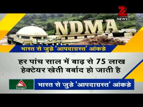 Pune village tragedy: Failure of disaster management? 31 July 2014 11 PM