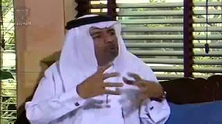 مؤتمر التميز في خدمة العملاء - هلا بحرين - احمد البناء