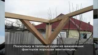 Деревянный каркас для теплицы