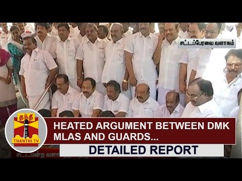 Heated-argument-between-DMK-MLAs-and-Guards-Thanthi-TV