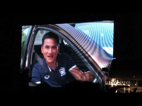 คลิปวิดีโอ งานเปิดตัว Suzuki Ciaz เมื่อวันที่ 8 กรกฏาคม 2558 ที่สยามพารากอน