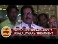 TNCC Chief Thirunavukkarasar speaks about Late TN CM Jayalalithaa's Treatment | Thanthi TV