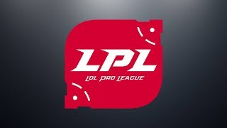 LPL Summer Split Week 10 2017 #LPL JD Gaming vs. SN Gaming OMG vs. LGD Gaming Royal Never Give Up vs. NewBee...