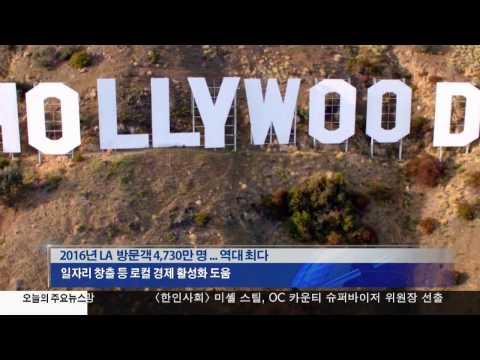 LA 관광객 역대 최다 KBS America News