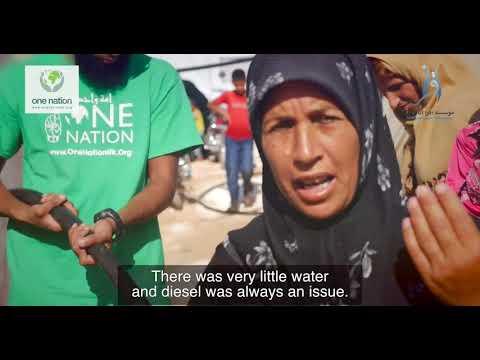 Solar Water Well In Syria Appeal - Ramadan 2018