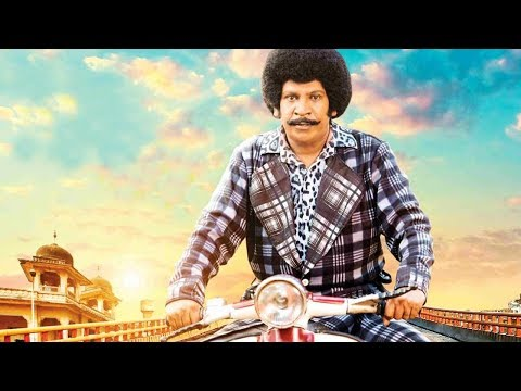 Vadivelu Nonstop Super Hilarious Laughing Comedy Scenes | Tamil Comedy Scenes | Cinema Junction | HD
