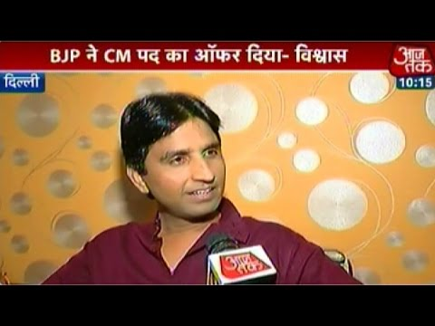 CM post was offered in casual  friendly manner: Kumar Vishwas 30 August 2014 11 AM