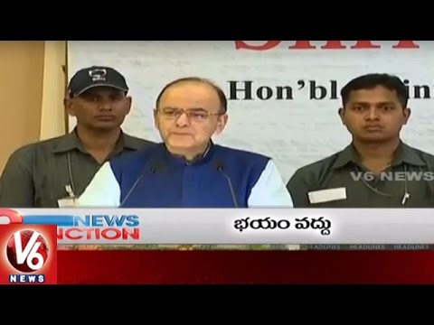 9-PM-Headlines-No-Tax-On-Ancestral-Jewellery-Venkaiah-Fires-On-Oppositions-V6-News