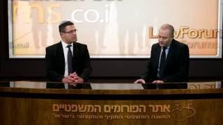 היערכות לדיון ראשון בבית הדין הרבני בהליך גירושין #סרטון 6 מתוך 10