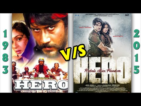 HERO of 1983 vs HERO of 2015 | Original vs Remake