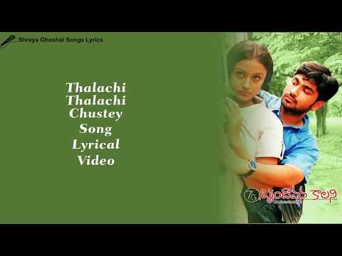 Thalachi Thalachi Chustey Song   Lyrical Video   7/G Brindavan Colony