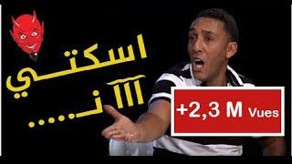 jen hab yesken HD Ep07: Salim alek الجن حاب يسكن في سليم ألك