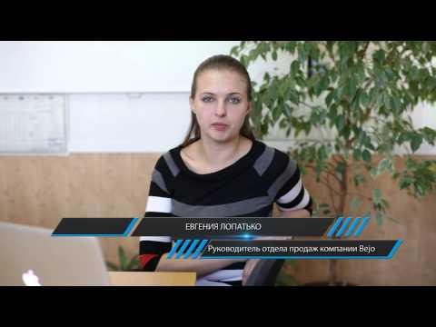 Выпускник ИУБиП - Евгения Лопатько