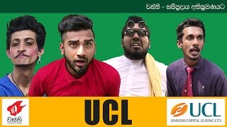 UCL - Wasthi Productions