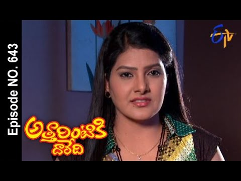 Attarintiki Daredi | 28th November 2016  | Full Episode No 643| ETV Telugu