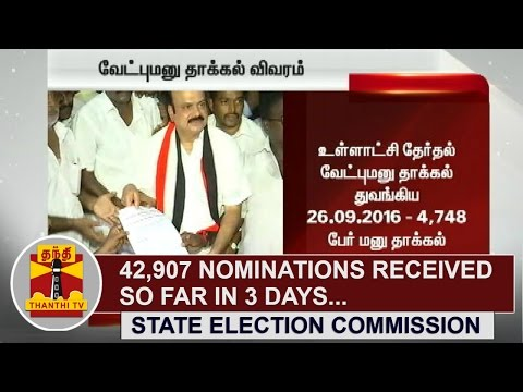 42-907-Nominations-received-so-far-in-3-Days-State-Election-Commission-Thanthi-TV