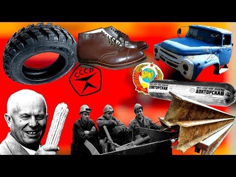 Почему РАСПАЛСЯ СССР главная экономическая НЕЭКОНОМНАЯ причина - DomaVideo.Ru