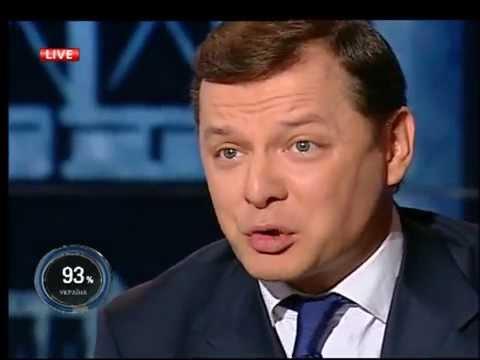 Олег Ляшко рассказал, чего добился Путин