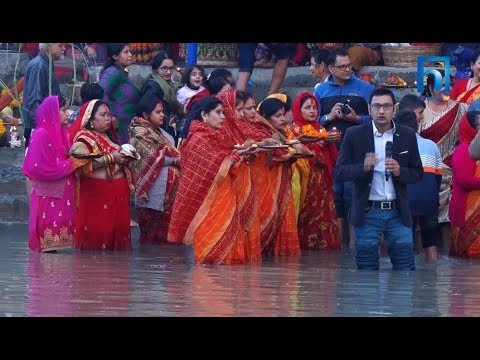 (पशुपति गौरिघाटमा छठ पुजा यस्तो ..! CHHAT PARVA | HIMALAYA SAMACHAR - Duration: 2 minutes, 47 seconds.)