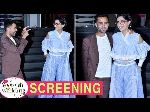 Sonam Kapoor Arrives With Husband Anand Ahuja At V