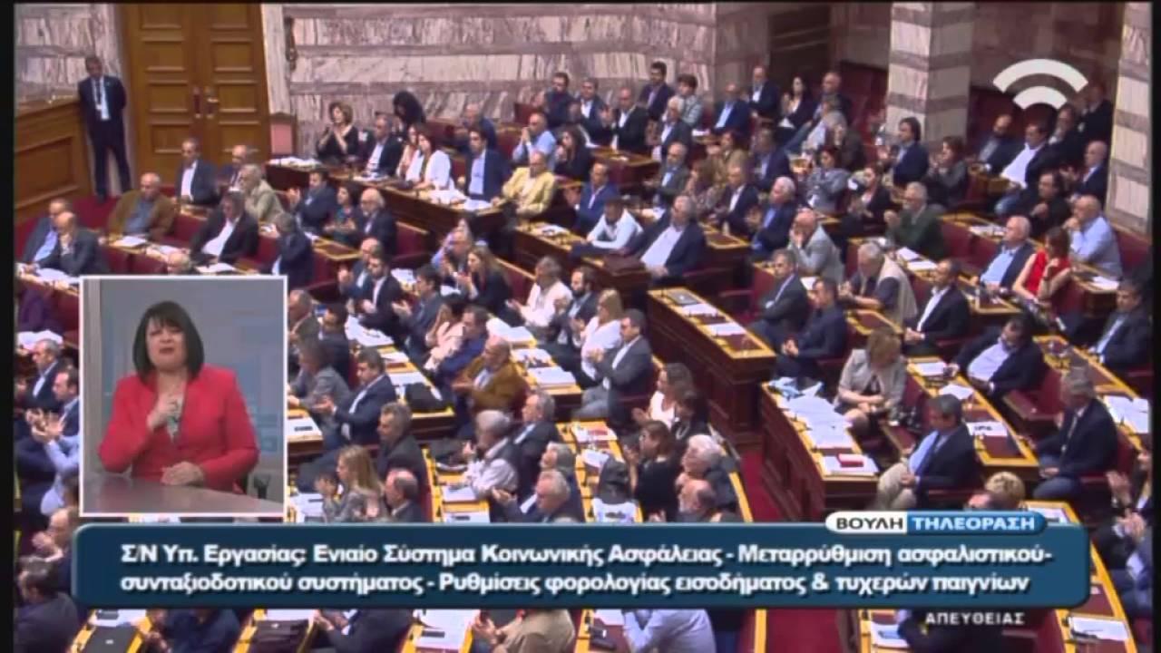 A.Τσίπρας (Πρωθυπουργός)(Μεταρρύθμιση Ασφαλιστικού -Συνταξιοδοτικού)(08/05/2016)