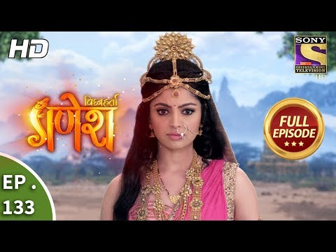 Vighnaharta Ganesh - Ep 133 - Full Episode - 26th February, 2018