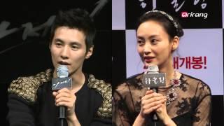 Showbiz Korea-WON BIN & LEE NA-YOUNG GET MARRIED IN GANGWON-DO PROVINCE   배우 원빈-, Lee Na Young