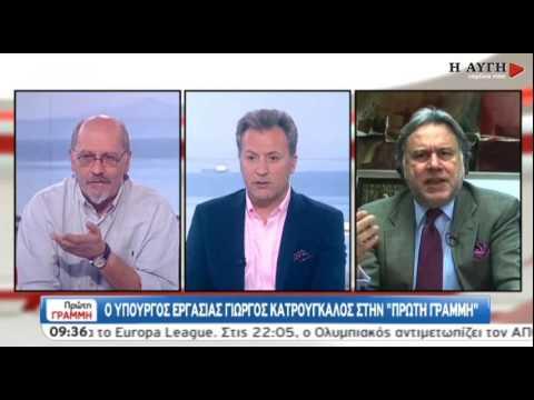 Video - Τα 100 ευρώ και ο κυνισμός των ξετσίπωτων...