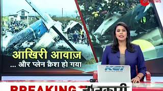 Video Last conversation between pilot-ATC before US-Bangla Airlines plane crashed at Kathmandu airport MP3, 3GP, MP4, WEBM, AVI, FLV November 2018
