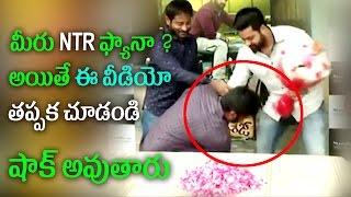 Video NTR Fans Must Watch Video : Jr NTR Greatness - Janatha Garage Bike Winner Speech MP3, 3GP, MP4, WEBM, AVI, FLV Maret 2019