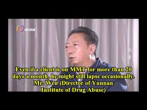 Video: Harm reduction in China