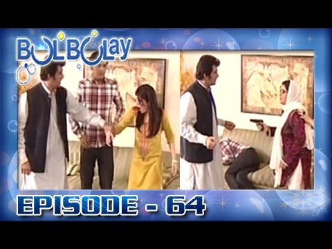 Bulbulay Ep 64 - Marriage Beuro Kholney ke Chakar Main Kya Ker Baithey :D