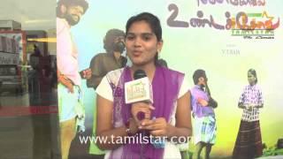 Bhavatharini at Perumal Koil Unda Soru Movie Audio Launch