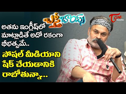 Mega Brother Naga Babu launches Basthi Boys Web Series Trailer | Bullet Bhaskar | TeluguOne Cinema