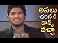Allu Arjun Satirical Comments On Ram Charan Dance | Unseen Video | TFPC