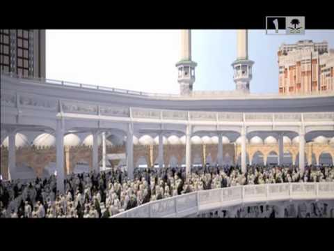 وثائقي عن مشروع توسعة صحن المطاف في الحرم المكي الشريف
