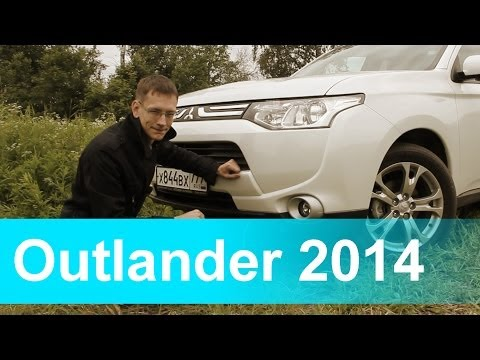 Mitsubishi pajero outlander 2014 фотка