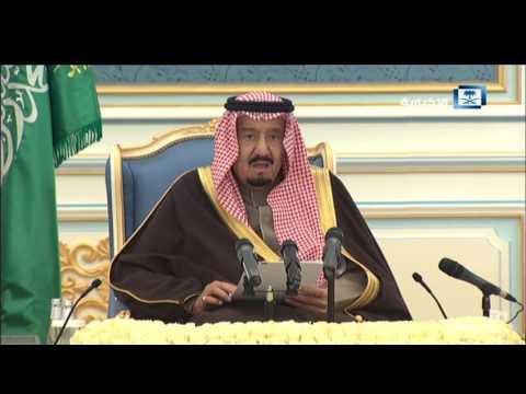 #فيديو ::  #الملك : الشورى هو منهج الدولة منذ تأسيسها وهو ما أمر به الإسلام