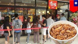 世界から飢餓と貧困をなくす 「すき家」台湾1号店オープン