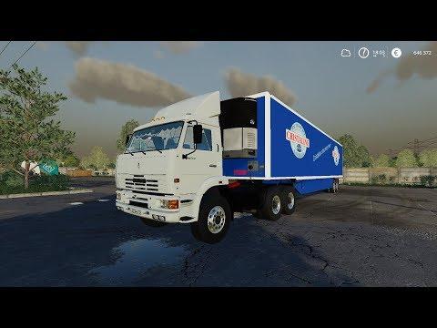 Kamaz 65116 v1.0